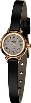 Женские наручные часы Ника 0311.2.1.11.