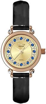 Женские наручные часы Ника 0311.2.1.46.