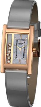 Женские наручные часы Ника 0426.0.1.31.