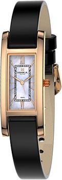 Женские наручные часы Ника 0445.0.1.31.